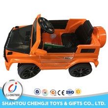 New high quality large ride on toy plastic kid electric car jeep