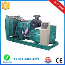250kw dynamo generator equipped with stamford alternator price for sale