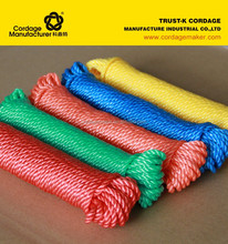 Factory price color pp rope