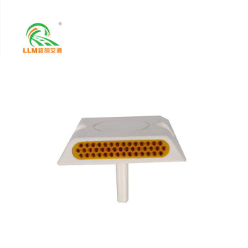 Reflective Plastic Raised Pavement Marker  43-Beads Reflector 100*100*70mm