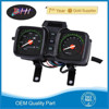 High quality digital motorcycle speedometer at low price
