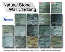 #NO.1 Natural Culture stone wall cladding Best quality Cheap Price
