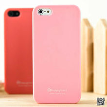 Custom Mobile Phone Silicon Case for iphone5