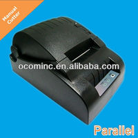 OCPP-582-----Mini RS232 Receipt Printer