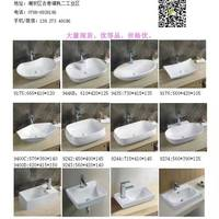 Chaozhou Hot Selling Common Design Cheaper