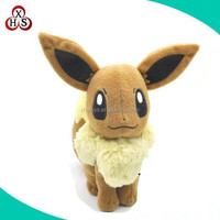 Promotional cheap custom cute plush Pokemon Stuffed plush soft toy