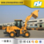 Chinese wheel loader YN918 Taian loader