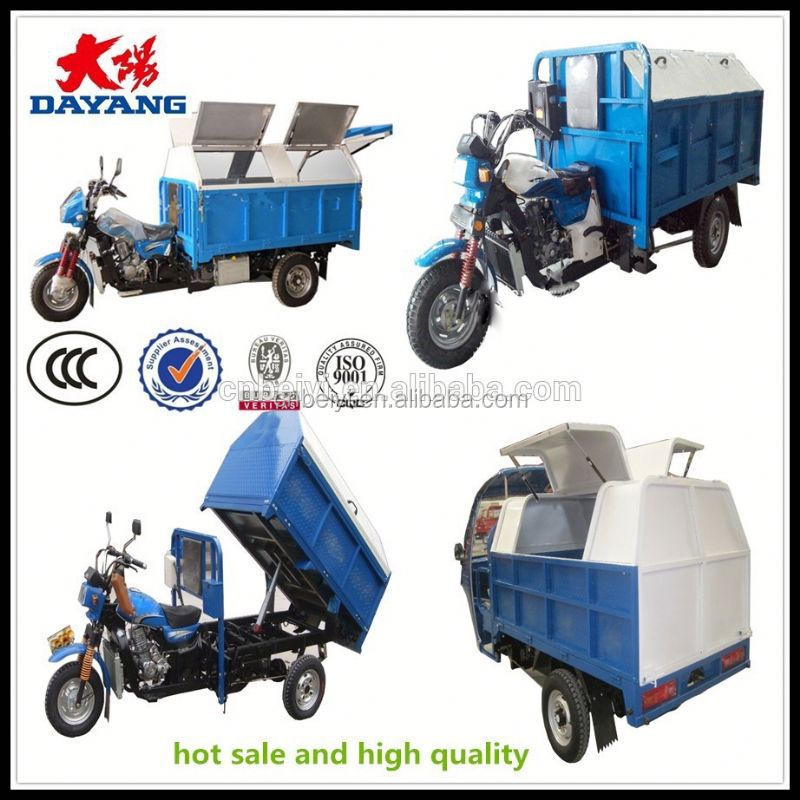 china discount china cheap three wheel rubbish cargo motor tricycle with ccc in Kazakhstan