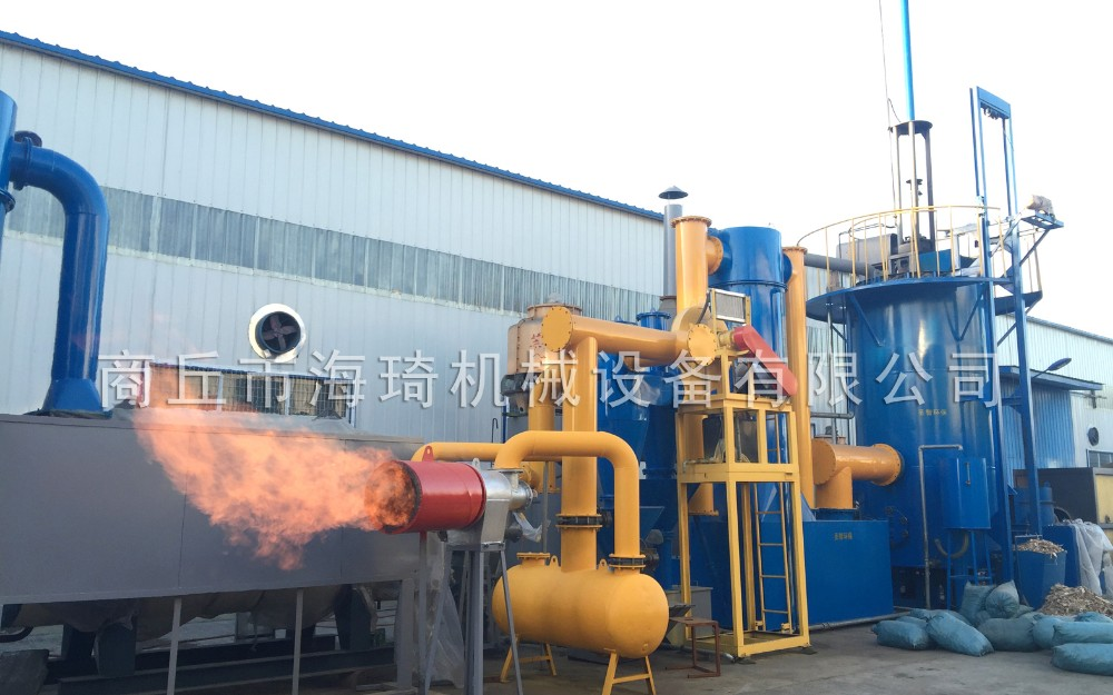 hot sale biomass gasifier stove wood gasifier for sale MSW gasifier system