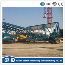 Construction machine used ready mixed concrete plant with CE,ISO certifications