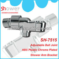 SH-7515 Shower Bracket with Adjustable Ball Joint