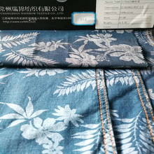 Printed 4.5oz slub denim fabric
