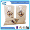 2015 Hot Sale Resealable Plastic Doypack Bag for organic meals/craft paper bag for oat