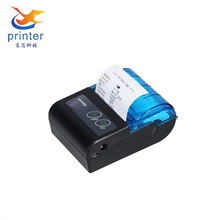 58mm Thermal POS Bluetooth Portable Android Mobile wifi Printer