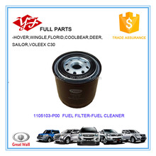 1105103-P00 for Great Wall Wingle5 fuel cleaner filter