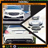 carlson style pp material car spare part front facelift bumper tuning body kit for mercedes C class W205 C180 C200 C300