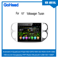 For Volkswagen Touran Car GPS Radio Navigation Android4.4 Quad Core GPS Wifi 3G RDS DVR OBD Google play PIP Bluetooth USB