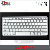 2016 Best Mini Wireless Bluetooth White Keyboard for Laptop Android TV Box