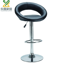 Modern Swivel Barstool Leather Bar Stools Chair