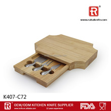 High quality cheese knife set with wooden knife block