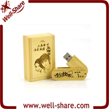 weeding gift usb 2.0 driver