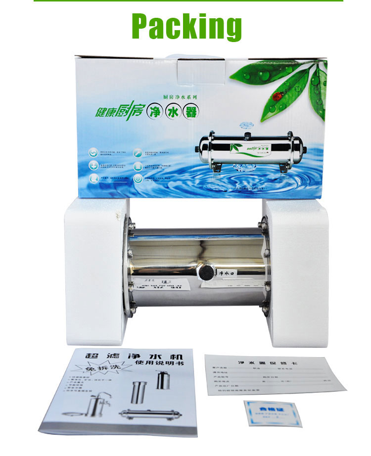 2017 2000L Ro Aqua Water Filter Purification Systems