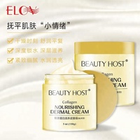 Private Label Beauty Care Collagen Whitening Nourishing Dermal Face Facial Cream