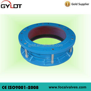 Flexible Cast Iron Pipe Coupling