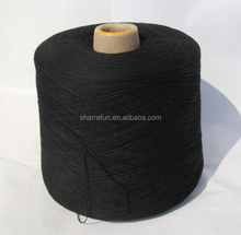 stock service wholesale 2/26NM 80% cashmere 20% wool blended yarn