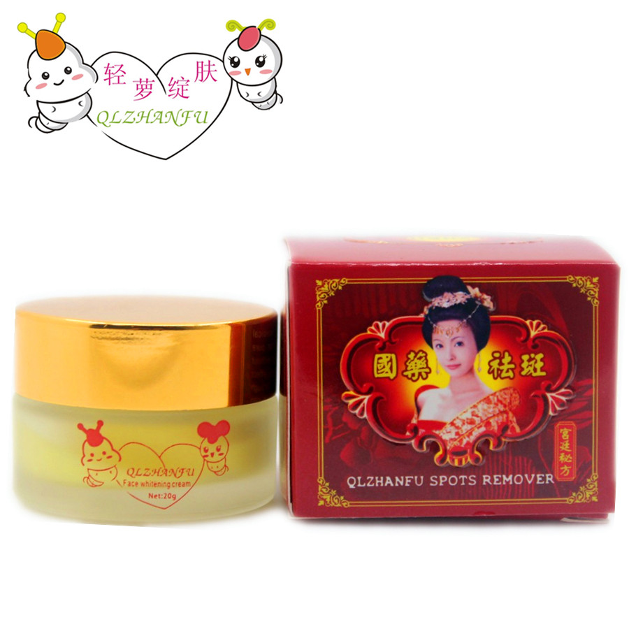 QLZHANFU Herbal essence whitening pale spot face remove speckle face cream