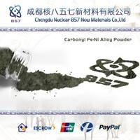 china 6 years gold supplier of Carbonyl ferro nickel