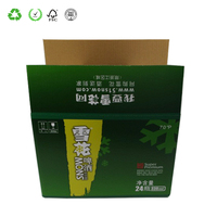 Hot Selling Professional Beer Corrugated Boxes