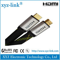 Standard HDMI to HDMI Cable 1.4V up to 15m