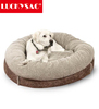 LUCKYSAC Quilted Luxury Pet Dog Bed Wholesale For Pet Accessories