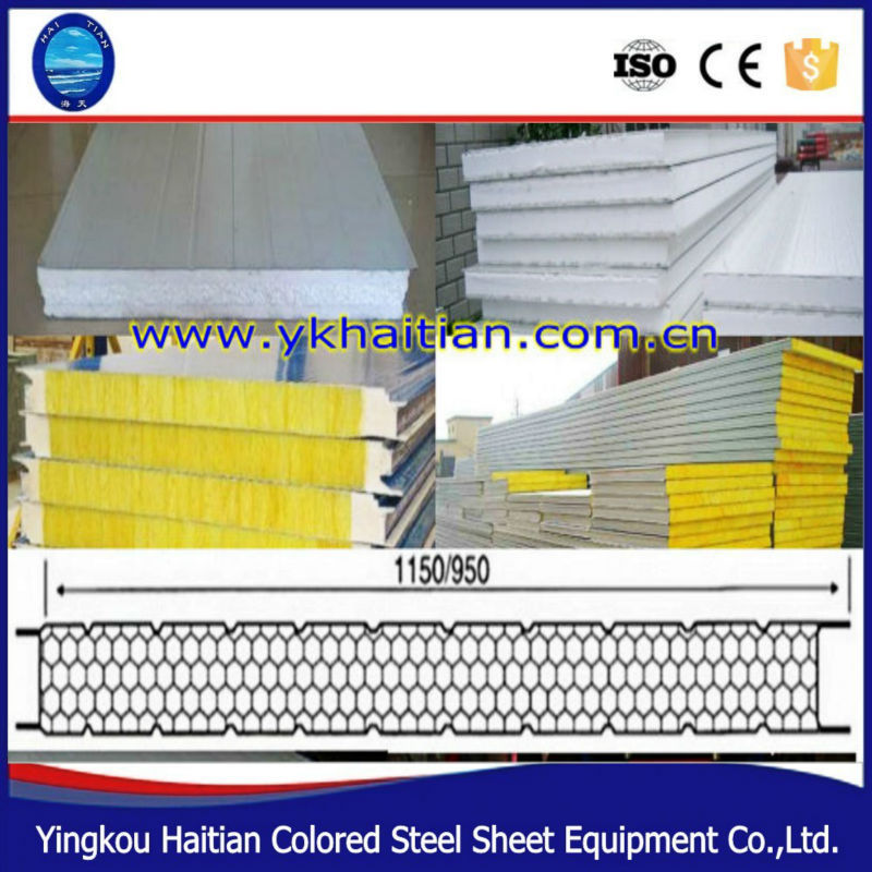 used press china steel roofing covering eps sandwich panel making machinery prices