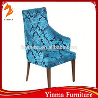 Wholesale Modern Lounge Chair