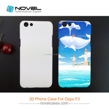 3D Sublimation Phone Case For Oppo F3,Diy Blank Cover Case