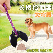Plastic Pets Pooper Scoopers easy to clean up poop