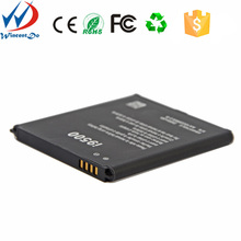 replacement dry rechargeable 3.7V 2600mah Lithium polymer phone battery for samsung s4 i9500