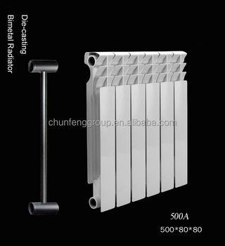Bimetal Radiators--Steel & Aluminum Radiator