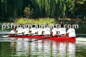 Rowing Boat 8+