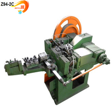 China supplier small volume steel wire nail making machine