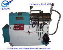 Ink Bead Mill - Horizontal Nano Sand Mill