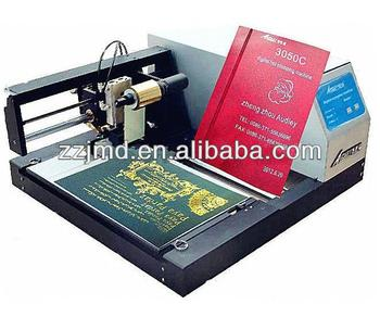 visiting cards printing machine