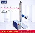 China factory direct sale 20W fiber laser marking machine for production line marking