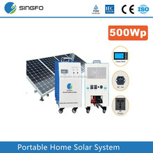 500w solar power system good price with high configuration