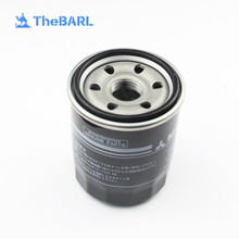 MD05281090 KL0714302A JEYO14302 Factory Direct Oil Filter