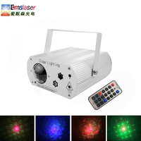 2 in 1 mini disco dj RG Laser combine LED water ripples Light with remote control