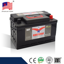 MF56618 DIN style 12V66AH long cycle life sealed lead acid auto battery