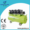 120l big tank discount air compressors with good quality